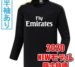 【Sクラスサッカーユニフォーム】RMA 19-20A2