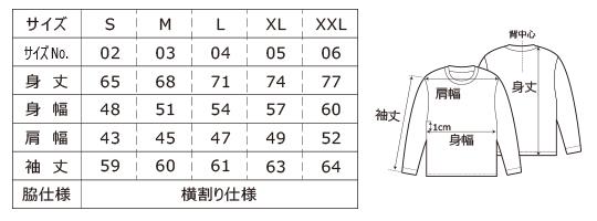 激安クラスティーシャツドライ黒板ロングスリーブTシャツ ブラック画像3