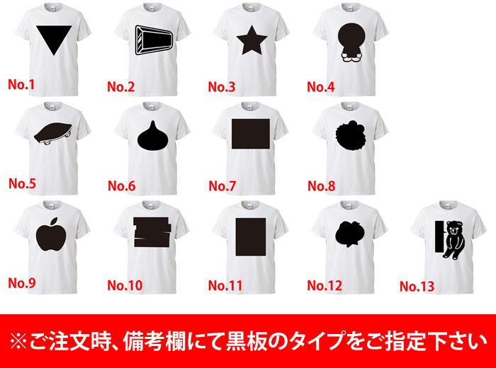 激安クラスティーシャツコットン黒板Tシャツ オレンジ画像2