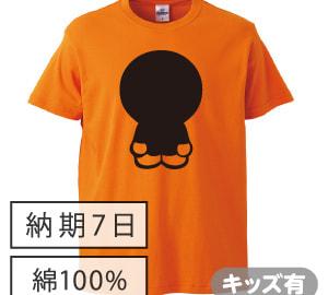 コットン黒板Tシャツ オレンジ