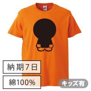 激安クラスティーシャツコットン黒板Tシャツ オレンジ画像1