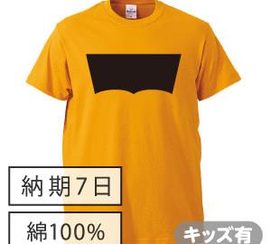 コットン黒板Tシャツ ゴールド