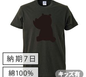 コットン黒板Tシャツ ダークグレー