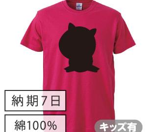 コットン黒板Tシャツ トロピカルピンク
