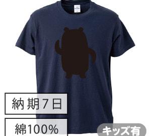 コットン黒板Tシャツ ネイビー