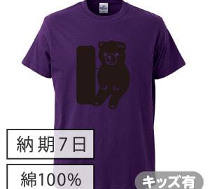コットン黒板Tシャツ パープル