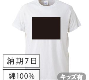 コットン黒板Tシャツ ホワイト