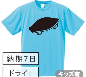 ドライ黒板Tシャツ アクアブルー