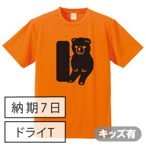 激安クラスティーシャツドライ黒板Tシャツ オレンジ画像1