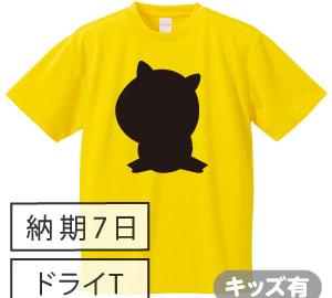 ドライ黒板Tシャツ カナリアイエロー