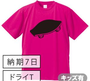 ドライ黒板Tシャツ トロピカルピンク