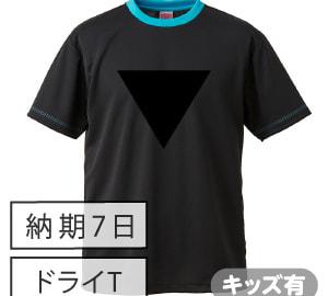 ドライ黒板Tシャツ ブラック/ターコイズブルー