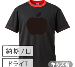 ドライ黒板Tシャツ ブラック/レッド