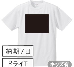 ドライ黒板Tシャツ ホワイト