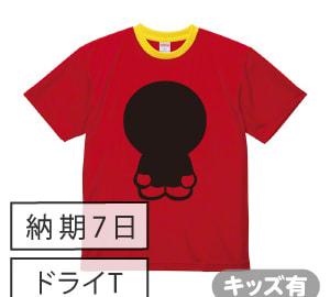 ドライ黒板Tシャツ レッド/カナリアイエロー