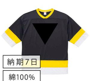 黒板ホッケーTシャツ ブラック×カナリアイエロー