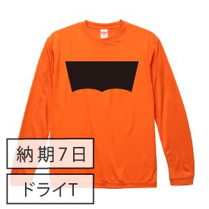 激安クラスティーシャツドライ黒板ロングスリーブTシャツ オレンジ画像1
