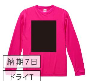 ドライ黒板ロングスリーブTシャツ トロピカルピンク