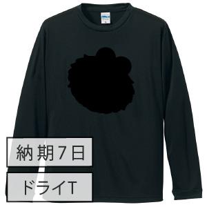 激安クラスティーシャツドライ黒板ロングスリーブTシャツ ブラック画像1