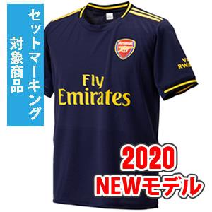激安クラスティーシャツ【Aクラスサッカーユニフォーム】ARS 19/20画像1
