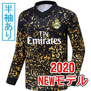 激安クラスティーシャツ【Sクラスサッカーユニフォーム】RMA 19-20A画像1