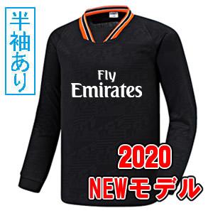 激安クラスティーシャツ【Sクラスサッカーユニフォーム】CHE 19-20A画像1