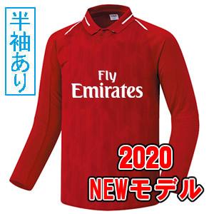 激安クラスティーシャツ【Sクラスサッカーユニフォーム】ARS19/20N画像1