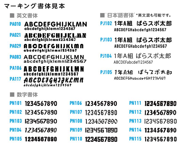 202001203_fonts