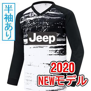激安クラスティーシャツ【Sクラスサッカーユニフォーム】JVT19-20 SS画像1