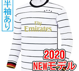 【Sクラスサッカーユニフォーム】JVT19-20 S1