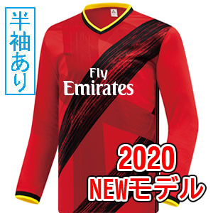 激安クラスティーシャツ【Sクラスサッカーユニフォーム】ARS19-20 SS画像1