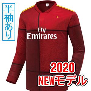 激安クラスティーシャツ【Sクラスサッカーユニフォーム】ARS19-20 S1画像1