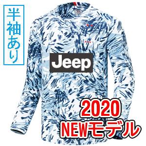 激安クラスティーシャツ【Sクラスサッカーユニフォーム】CHE19-20 SS画像1