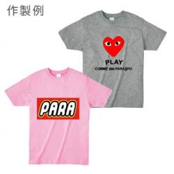 パロディーロゴティシャツ作成例8