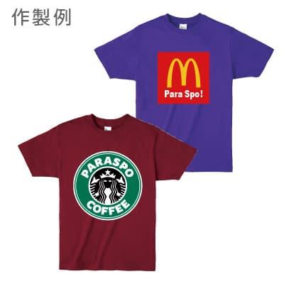 パロディーロゴティシャツ作成例3