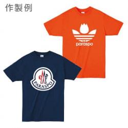 パロディーロゴティシャツ作成例9