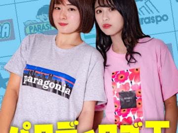 パロディロゴTシャツ