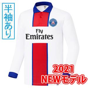 激安クラスティーシャツ【Sクラスサッカーユニフォーム】PSG 20/21A画像1