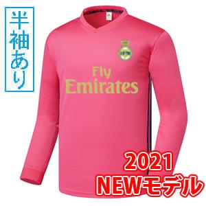 激安クラスティーシャツ【Sクラスサッカーユニフォーム】RMA 20/21 K画像1