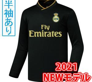 【Sクラスサッカーユニフォーム】RMA 20/21 G
