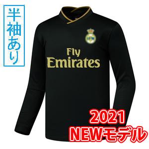 激安クラスティーシャツ【Sクラスサッカーユニフォーム】RMA 20/21 G画像1