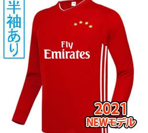 【Sクラスサッカーユニフォーム】FCB 20-21H