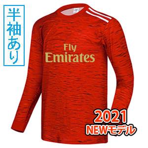 激安クラスティーシャツ【Sクラスサッカーユニフォーム】ORIGINAL 20-21H画像1