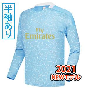 激安クラスティーシャツ【Sクラスサッカーユニフォーム】ORIGINAL 20-21H1画像1