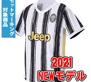 【Aクラスサッカーユニフォーム】JVT 20/21 H