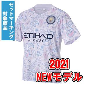 激安クラスティーシャツ【Aクラスサッカーユニフォーム】MCI 20/21H画像1