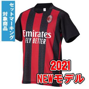 激安クラスティーシャツ【Aクラスサッカーユニフォーム】ACM 20/21H画像1
