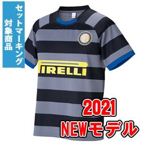 激安クラスティーシャツ【Aクラスサッカーユニフォーム】ITL 20/21画像1