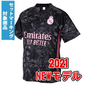 激安クラスティーシャツ【Aクラス】RMA 20/21A画像1