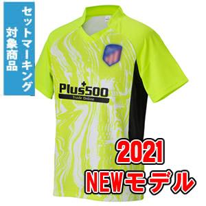 激安クラスティーシャツ【Aクラスサッカーユニフォーム】ATL 20/21H画像1